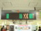 上野駅 上野東京ライン発車案内
