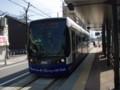 富山地鉄市内軌道線 サントラム