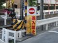 国分寺のバス専用道