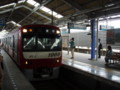 京急ファミリ鉄道フェスタ2015お迎え電車