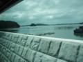 仙石線堤防