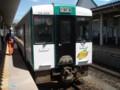 石巻線キハ110系