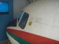電車とバスの博物館内のYS-11