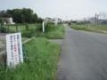 岡崎の名鉄バス専用道路