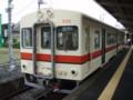 関東鉄道竜ヶ崎線 キハ532
