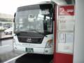 鹿児島空港リムジンバス