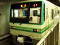 仙台地下鉄南北線