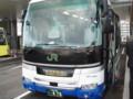 JRバス東北 仙台・新宿号