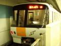 札幌地下鉄東西線