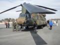 CH-47J JG2933