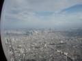 CH-47J上空からの風景 練馬から新宿高層ビル群