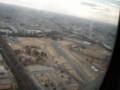 CH-47J上空からの風景 朝霞訓練場に戻る