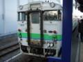 キハ40 木古内駅