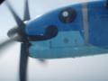 天草エアライン ATR-42-600 JA01AM