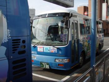 天草バスセンター 産交バス