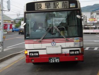 島鉄バス 口之津港