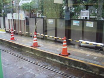 閉鎖中の公会堂前電停