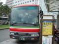 鴨川日東バス in 亀田病院