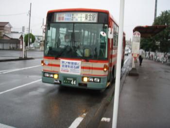 九十九里鉄道