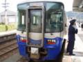 ET122-1 in 泊駅