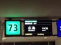 ANA687 広島行き