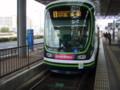 GREEN MOVER LEX 1004