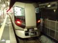 野田市駅到着