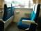 スハフ14-5 簡易リクライニングシート
