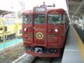 ろくもん in 軽井沢駅