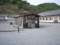 恐山の温泉