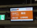 GK411 NRT TAK