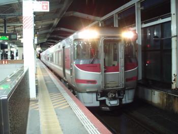 はまかぜ2号 鳥取駅