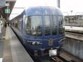 特急たんごリレー1号 福知山駅