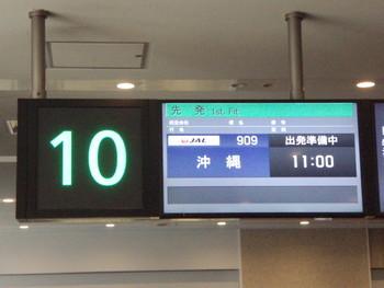 JAL909で沖縄へ