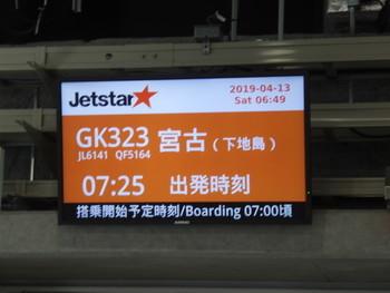 GK323
