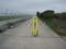 下地島空港RW17エンド周回道路車両通行止
