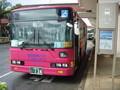 宮古下地島空港間連絡バス