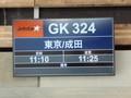 GK324