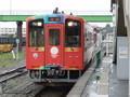 三陸鉄道 36-702