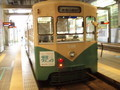 富山地鉄7018