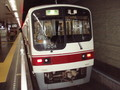 神戸電鉄準急三田行