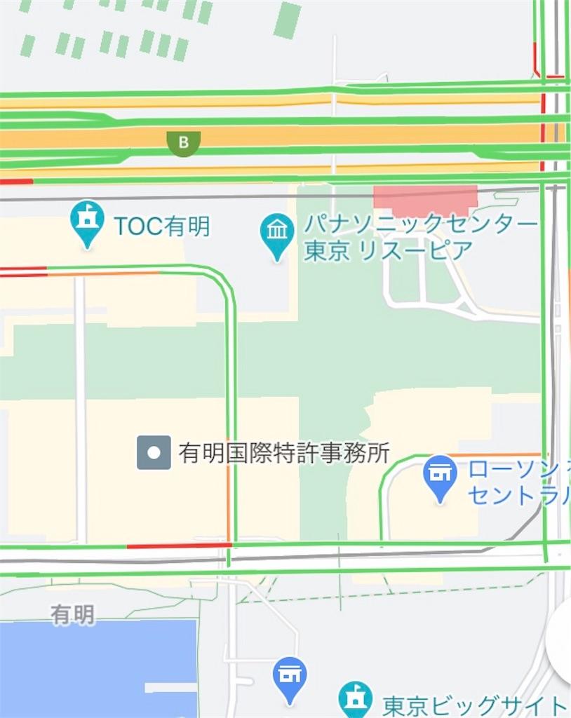 f:id:Nikuhiko:20201024184816j:image