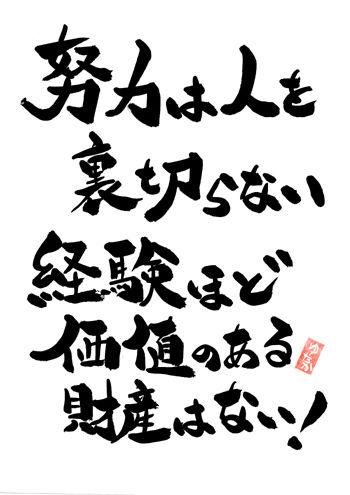 f:id:Ninja14157:20170401223731j:plain