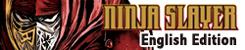 f:id:NinjaHeads:20160121150413j:plain