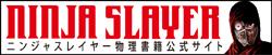 f:id:NinjaHeads:20160121150415j:plain