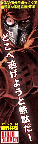 f:id:NinjaHeads:20160123212150j:plain