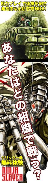 f:id:NinjaHeads:20160124153311j:plain