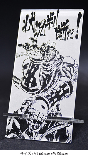 f:id:NinjaHeads:20160621151219j:plain