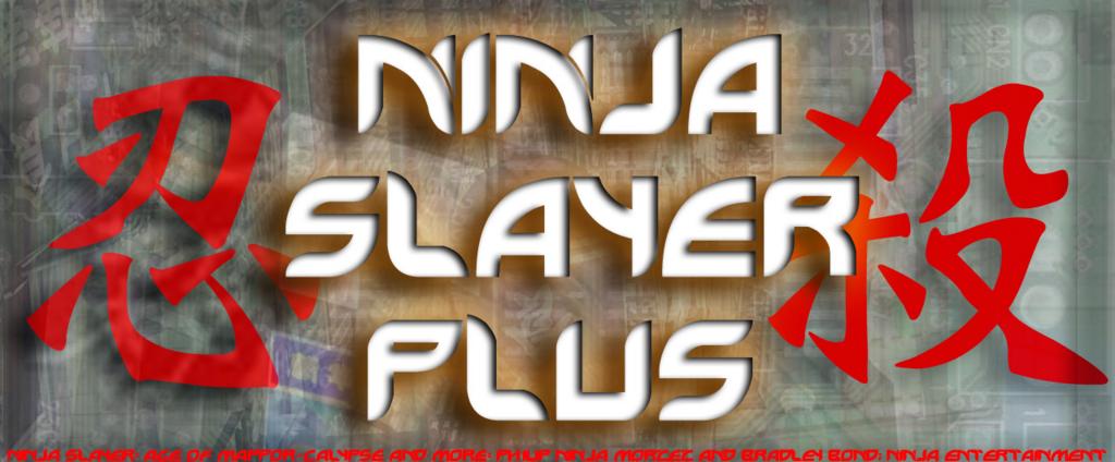 f:id:NinjaHeads:20161103194418j:plain