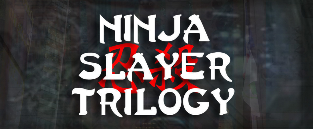 f:id:NinjaHeads:20161201130359j:plain